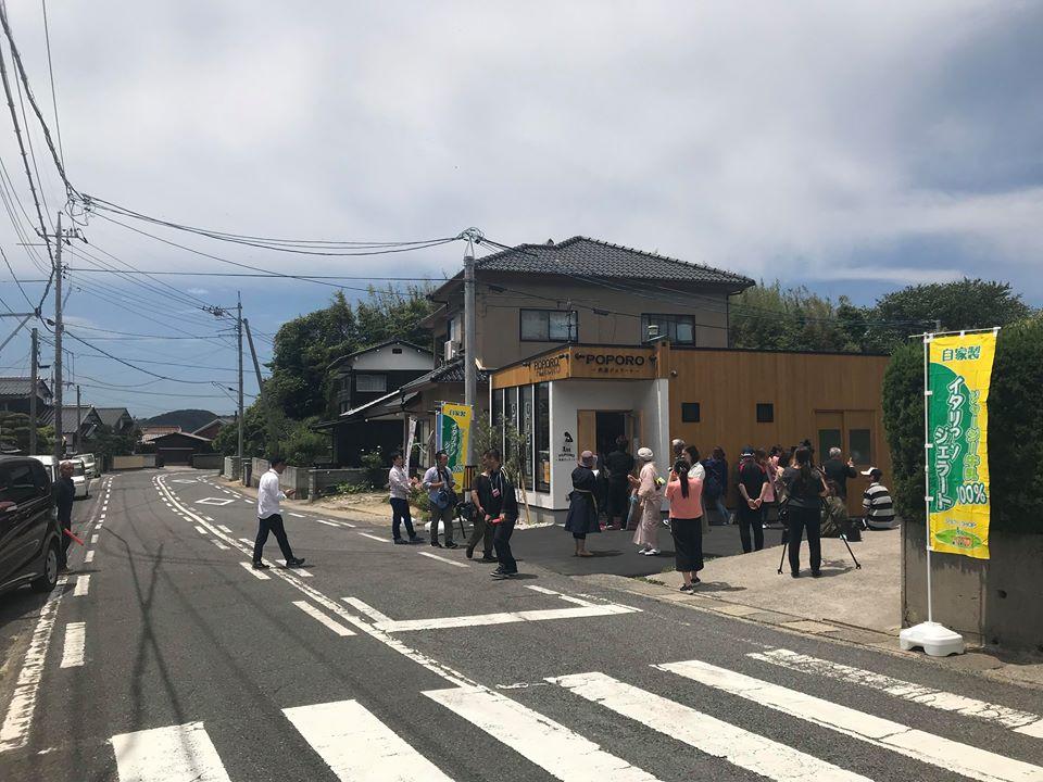 本日豊北町の島戸に新しいジェラート店『角島ジェラート ポポロ』がプレオープンしましたヽ(o´∪`o)ノおめでとうございまーす 🎶